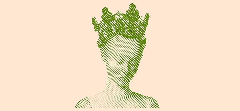 Kraljica